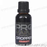 STARBAITS DROPPER PRO MAPLE