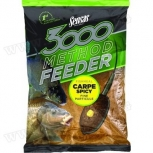 Захранка Sensas Method Feeder Carp Spicy Fishmeal