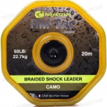 RidgeMonkey Braided Shock Leader плетен шок лидер 50Lb